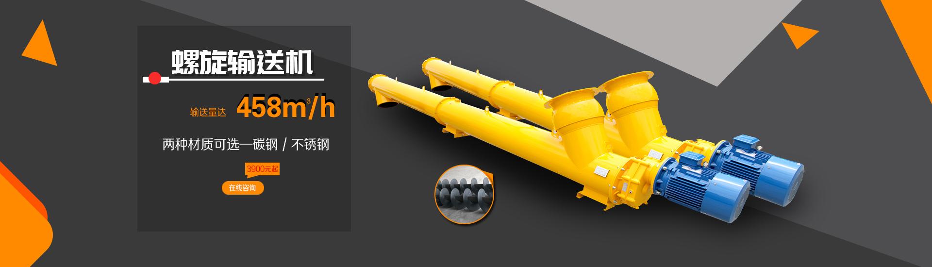 有轴和无轴设计,适用物料范围广,可以支持用户定制
