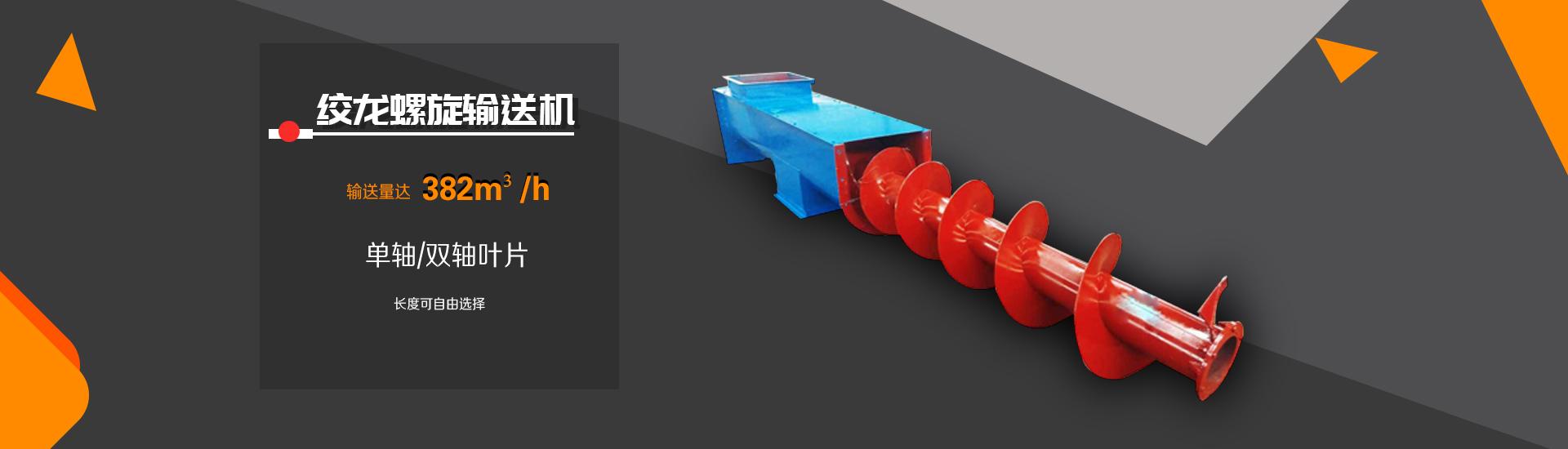 可以按照用户要求设计为大倾角或移动式,输送量输送量可达3000t/h